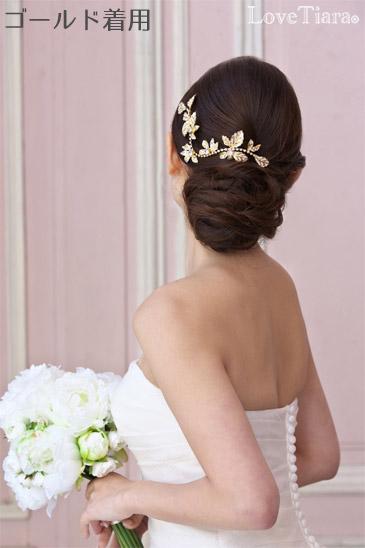 結婚式 ブライダル ウェディング ヘッドドレス ビジューコーム 髪飾り サイドコーム ゴールド