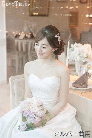 結婚式 ブライダル ウェディング ヘッドドレス ビジューコーム 髪飾り サイドコーム