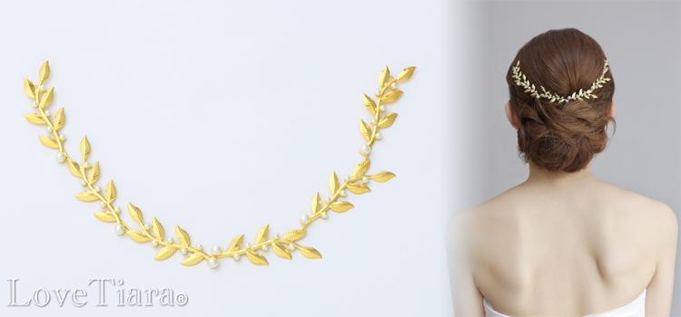 ヘッドドレス【ボタニカル】・ゴールド(バックカチューシャ)