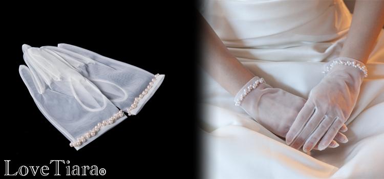 グローブ 手袋 サテン オーガンジー ウエディング ブライダルアクセサリー 結婚式
