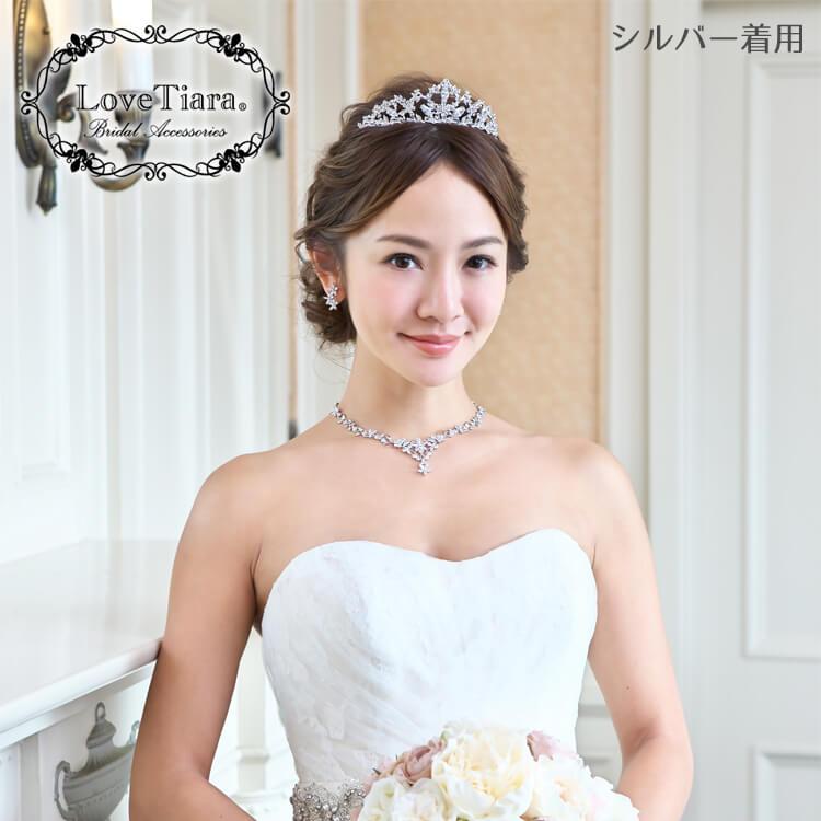 着用イメージ ネックレス ウエディング 結婚式